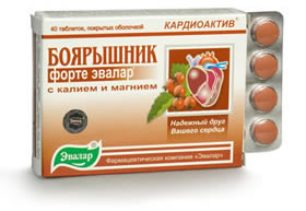 таблетки чистки сосудов от холестерина